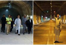 PM Modi in Jammu and Kashmir inaugurated the country's longest tunnel