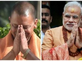 PM Modi's Nine Ratnas will monitor the functioning of Yogi