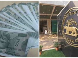 banks can not refuse to take crappy and written notes : RBI