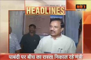 Mahesh sharma has trying to find the solution for liquor ban on highway