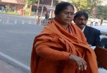 Sadhvi Niranjan, said to the police, will go to the Yogi for justice