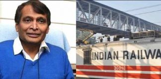 Suresh Prabhu has denied the possibility of privatization of the railway