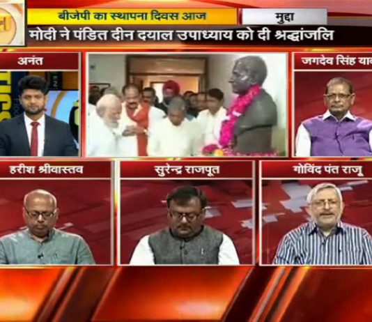APN Mudda: Journey of BJP MPs from 2 to 282