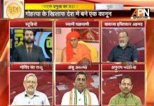 APN Mudda: 100 Years of Champaran Satyagraha