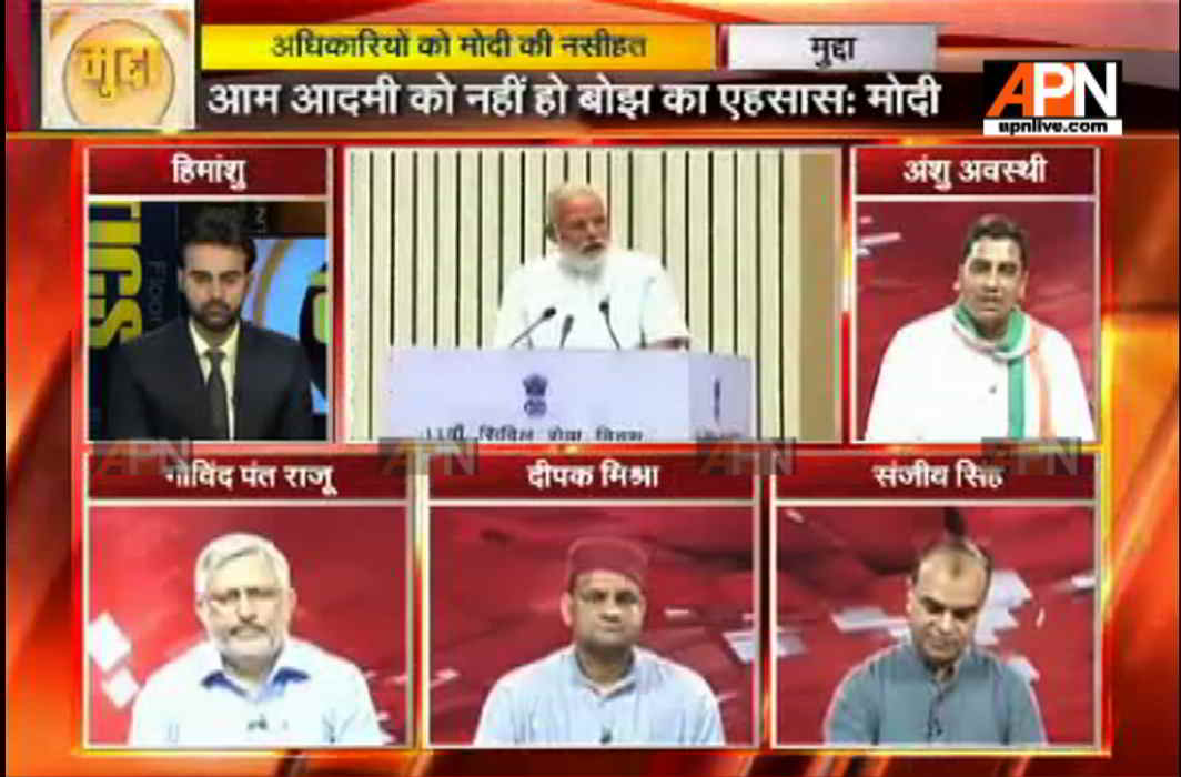 APN Mudda: How will the bureaucracy of the country improve with Modi's move?