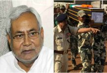 Chief Minister of Bihar ignore tribute to martyrs