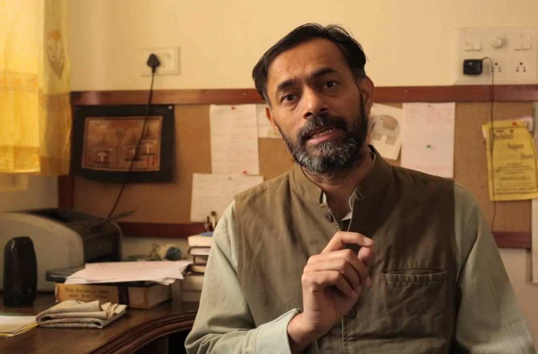 Aam Aadmi Party will soon commit suicide: Yogendra Yadav