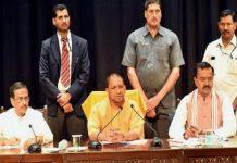 CM Yogi orders inquiry into samajwadi pension scheme