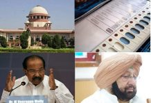EVM case - separation of leaders from the party, hearing in Supreme Court today