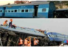 rajya rani express Express crashed in Rampur near Lucknow, 15 people injured