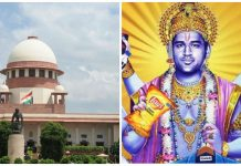 Supreme Court cool Dhoni's mind