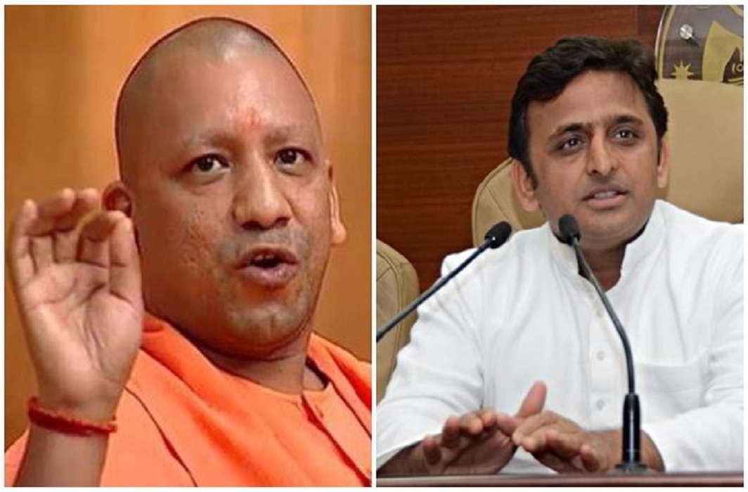 Akhilesh's Samajwadi Awas Yojna will closed, now it will be implemented by the PM Awas Yojana