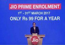 Jio Prime Membership can take advantage of Summer Sprite Scheme