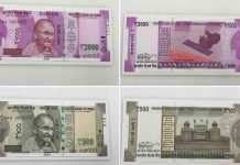 RBI is preparing to fetch 200 rupees note