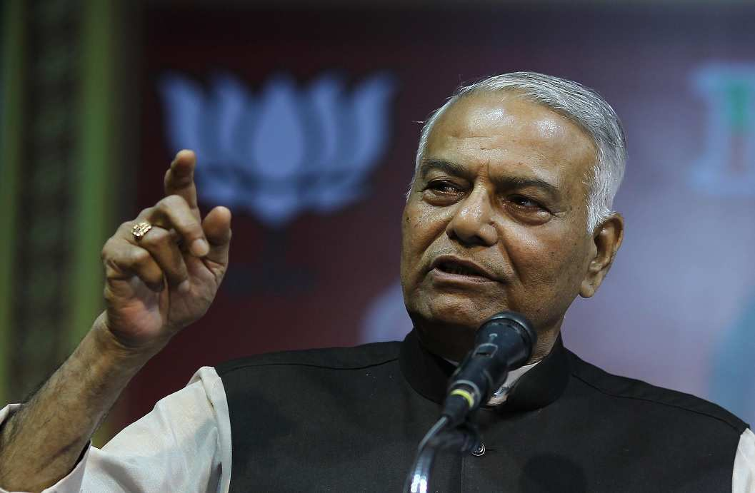 100 people arrested including Yashwant Sinha on Ram Navami procession