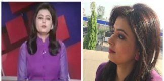 When Anchor read the news of her husband's death in the live show