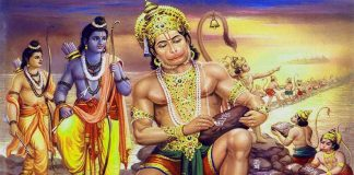 Today is the Birthday of Hanuman ji Auspicious time once in 120 years