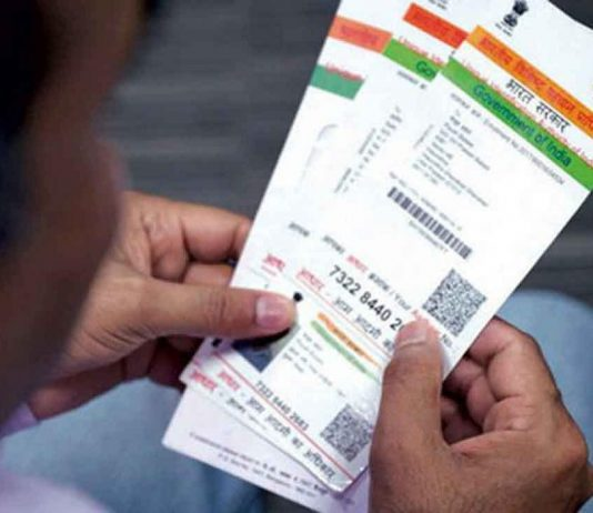 Air travel will not allow without Aadhaar card