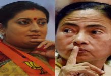 Smriti Irani asked the Mamta,Why are you silent on three divorces