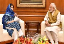 Crack in BJP and PDP ,kashmir Government can fall anytime