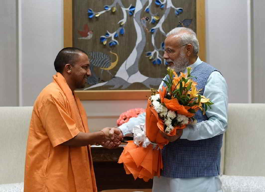 CM Yogi & PM Modi