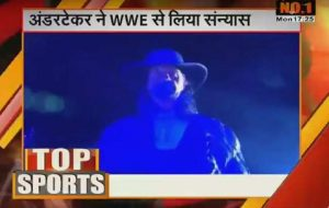 APN Grab of Undertaker
