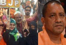 Yogi Sarkar hopes to get three divorce, solution before Ramadan