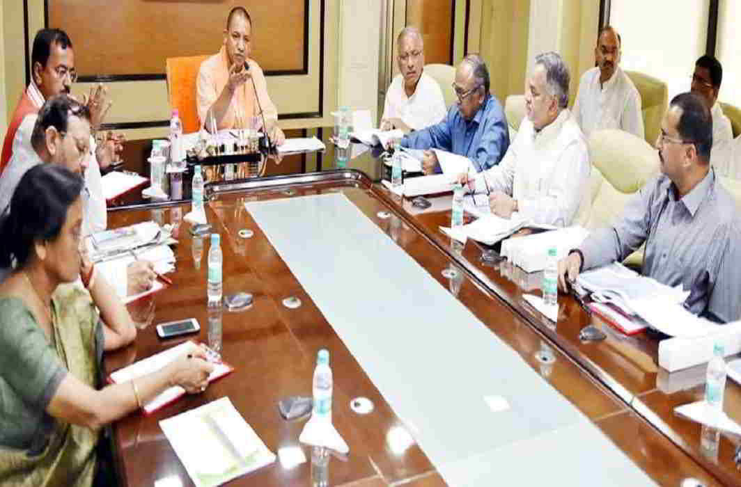 The third meeting of the Yogi Cabinet today