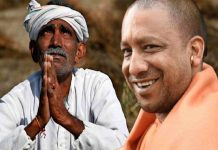 yogi government has waived debt of farmer