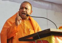Better than holiday, do work while remembering great men - Yogi Adityanath