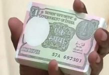 RBI will print a rupee note, old coin to stay in currency