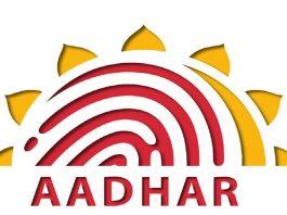 Debate in the country nowadays regarding Aadhar card