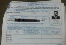 Abhishek Bachchan wants government job Admit card happened viral