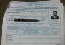 Abhishek Bachchan wants government job Admit card happened viral