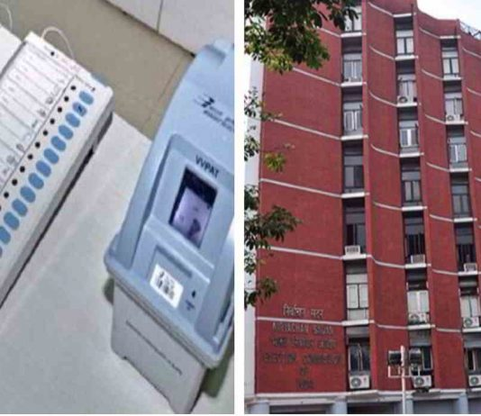 EVM tampered case- Election Commission convenes all party meeting