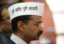 "Home Ministry sent notice to ""AAP"", details of foreign exchange demanded"