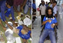 Beating the students of IIT Madras on organize Beef Fest, Lawsuit filed against 9