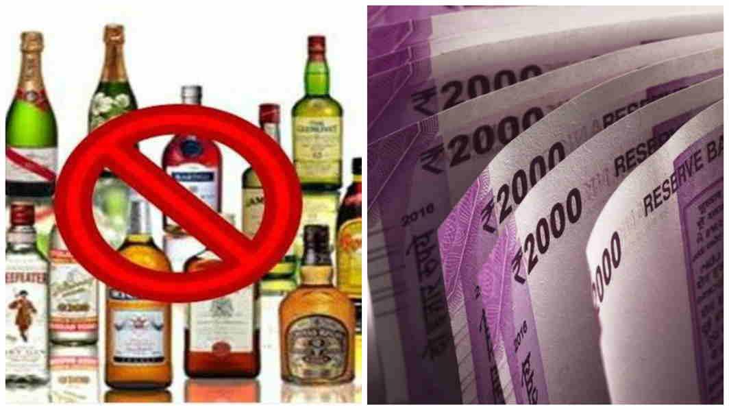 Bihar Liqour Ban