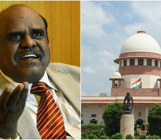 Why this judicial emergency