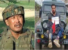 Army honored Major Litul Gogoi
