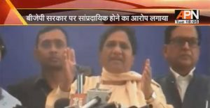Mayawati reached Saharanpur, Said-no Racistmindset will run