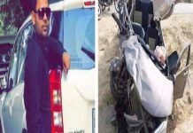 Rama Singh son accident
