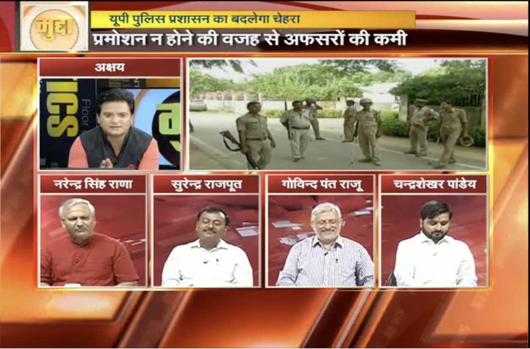 APN 'Mudda'- When will stop stones in Kashmir