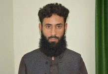 Hizbul Mujahideen terrorist arrested by Nepal border