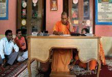 APN investigates in UP, officials do not listen to Yogi