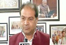 Mohsin Raza will make CBI inquiry into scam in Wakf board