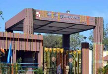 now, there will not be print of note from devas press