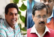 AAP leader accused Kejriwal in corruption , BJP demands for resigns