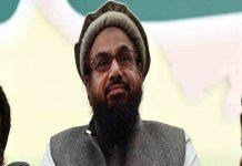 Hafiz Saeed will remain in custody for 90 days