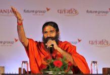 Patanjali-Ramdev challenges big multinational companies like KFC, McDonald